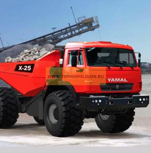 Сочлененный самосвал YAMAL X-25